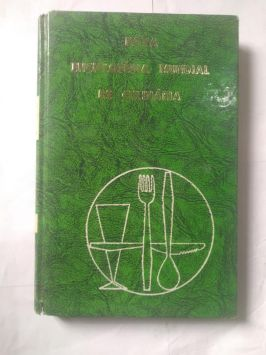 Nova Enciclopédia Mundial de Culinária – Volume 2
